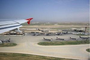 Autopůjčovna Amman Letiště