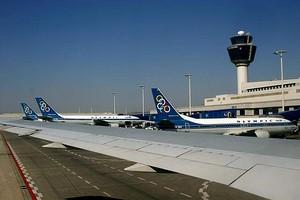 Athény Letiště