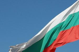 Autopůjčovna Bulharsko