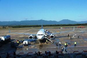 Autopůjčovna Girona Letiště