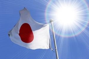 Autopůjčovna Japonsko