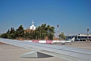 Kos Letiště