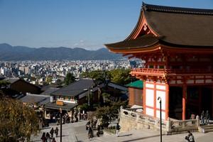 Autopůjčovna Kyoto