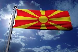 Autopůjčovna Makedonie
