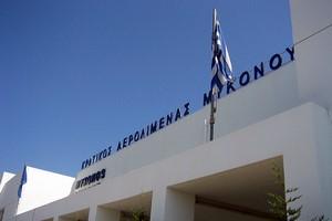 Mykonos Letiště