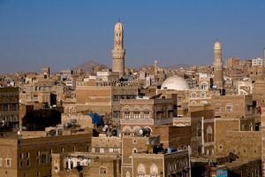 Autopůjčovna Sana'a