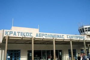 Santorini Letiště