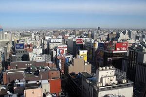 Autopůjčovna Sapporo