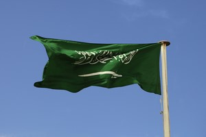 Autopůjčovna Saudská Arábie