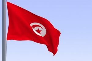 Autopůjčovna Tunisko