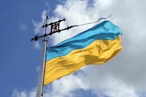 Autopůjčovna Ukrajina